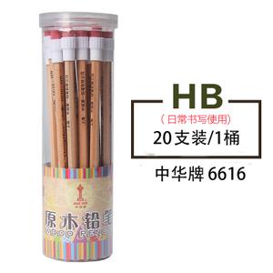 中华 6616