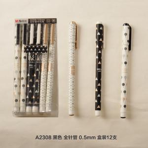 M&G/晨光 A2308