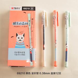 M&G/晨光 69210