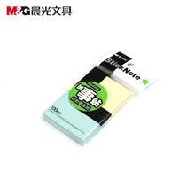 M&G/晨光 ys-01