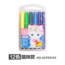 M&G/晨光 TCP92130-12