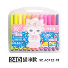 M&G/晨光 TCP92130-24