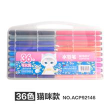M&G/晨光 TCP92130-36