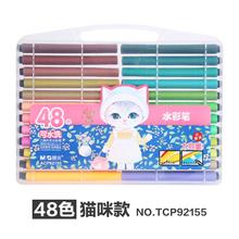 M&G/晨光 TCP92130-48