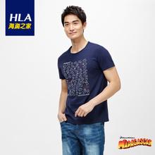 Heilan Home/海澜之家 HNTBJ2N919A