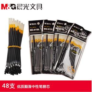 M&G/晨光 MG6159-S