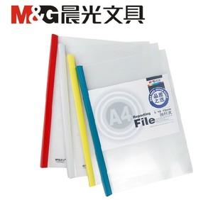 M&G/晨光 ADM94521