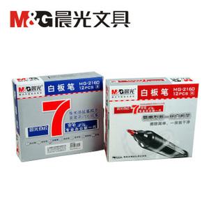 M&G/晨光 MG-2160