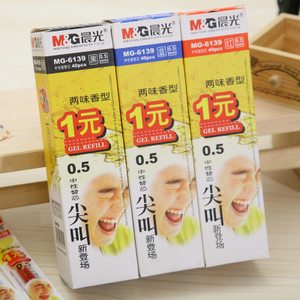 M&G/晨光 MG-6139