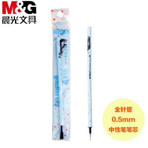 M&G/晨光 AGR640J5