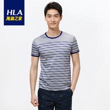 Heilan Home/海澜之家 HNTCJ2N042A