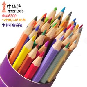 中华 6300