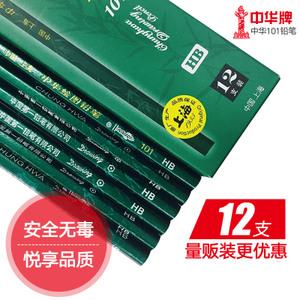 中华 N101