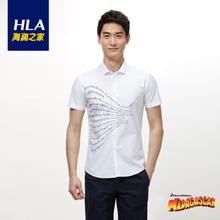Heilan Home/海澜之家 HNECJ2N175A