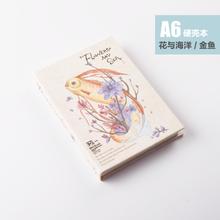 M&G/晨光 APYM2871-A6