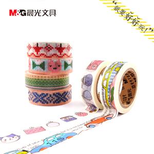 M&G/晨光 AJD99523
