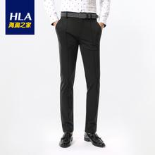 Heilan Home/海澜之家 HKCAD1N256A