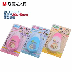 M&G/晨光 ACT52302