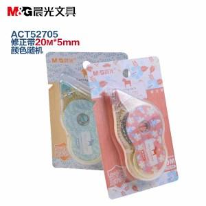 M&G/晨光 ACT52705