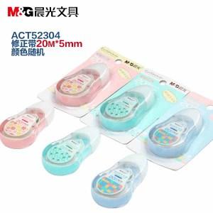 M&G/晨光 ACT52304