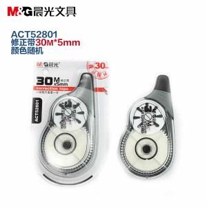 M&G/晨光 ACT52801