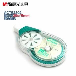 M&G/晨光 ACT52802