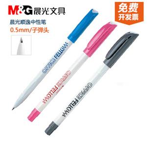 M&G/晨光 GP1208