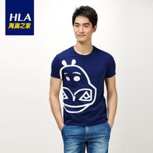 Heilan Home/海澜之家 HNTBJ2N921A