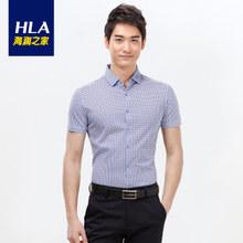 Heilan Home/海澜之家 HNDCD2N027A