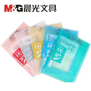 M&G/晨光 AWT90934