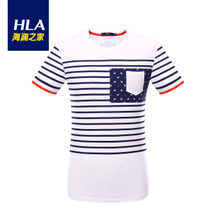 Heilan Home/海澜之家 HNTCJ2N026A