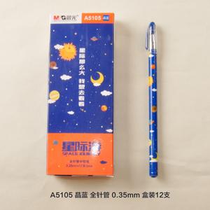 M&G/晨光 A5105