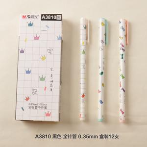 M&G/晨光 A3810