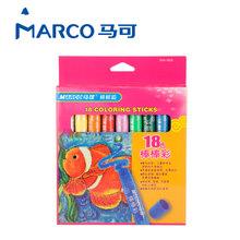 MARCO/马可 2500-18CB