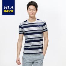 Heilan Home/海澜之家 HNTCJ2N025A