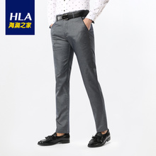 Heilan Home/海澜之家 HKCAD1N251A