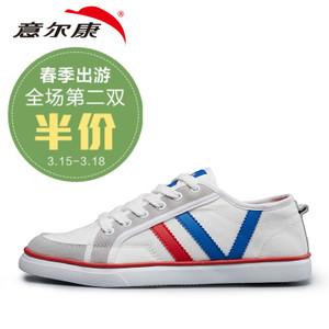 YEARCON/意尔康 E6304803
