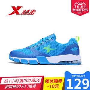 XTEP/特步 984219520108