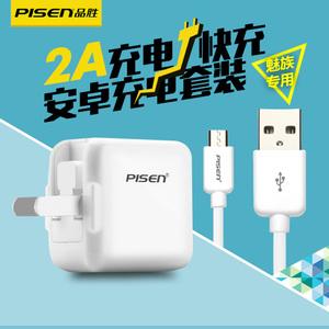 Pisen/品胜 MX3