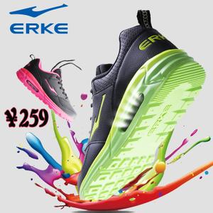 erke/鸿星尔克 52116320122