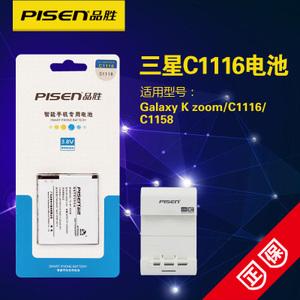 Pisen/品胜 C1116