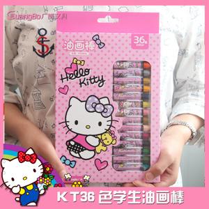 广博 KT84066