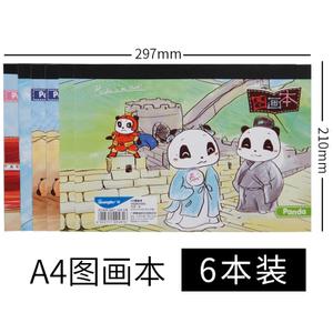 广博 HGB01062