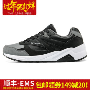 XTEP/特步 984319329166