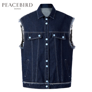 PEACEBIRD/太平鸟 A3BG63A50
