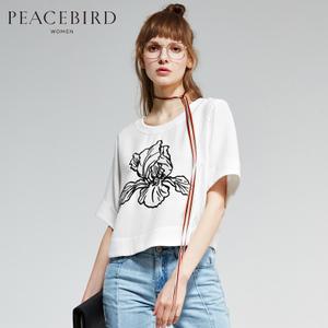 PEACEBIRD/太平鸟 A1CD53227