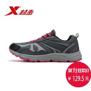 XTEP/特步 984318171191