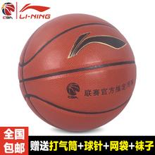 Lining/李宁 017