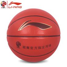 Lining/李宁 017-1