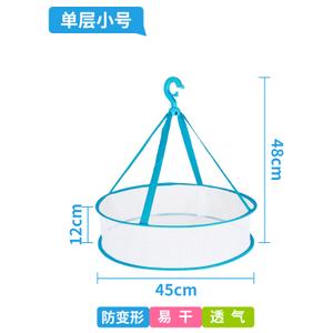 Artline 45cm
